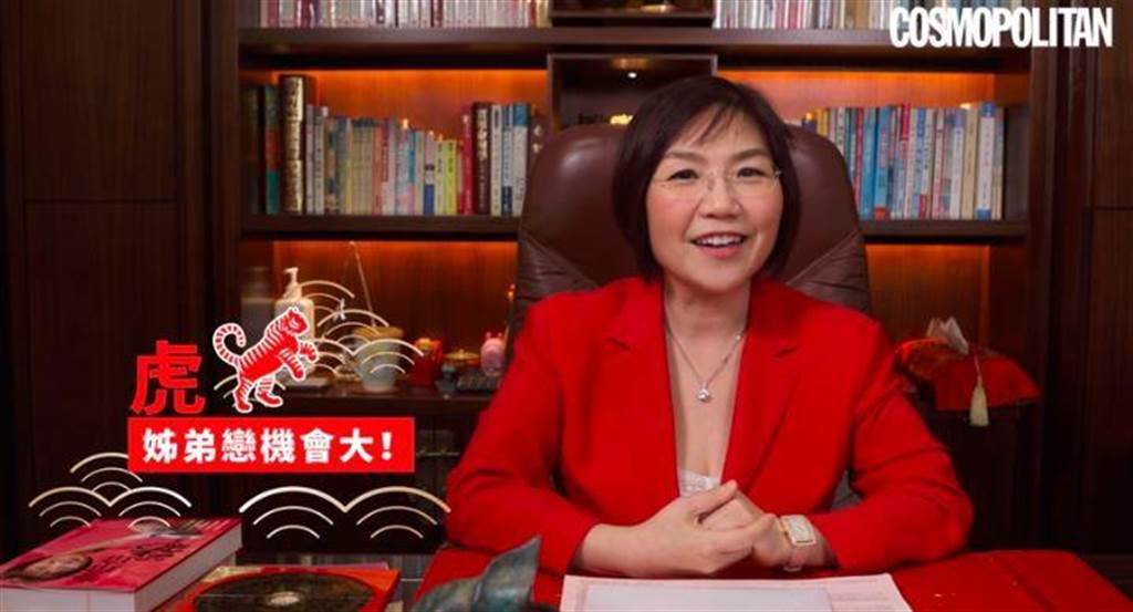 香港知名女風水師麥玲玲。(翻攝YOUTUBE)