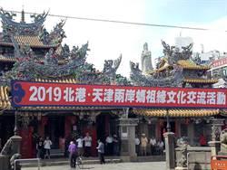 台灣媽祖信仰中心【北港朝天宮】迎來天津媽祖娘娘駐駕共慶端午