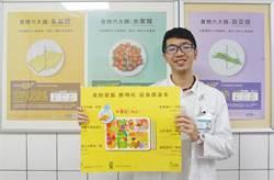 愛吃粽又怕胖? 營養師教你享瘦過端午