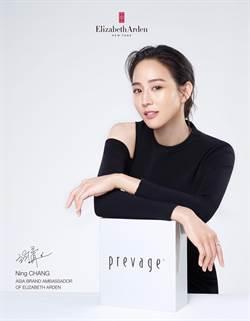 百年美妝伊麗莎白雅頓 37歲張鈞甯擔綱首位亞洲代言人