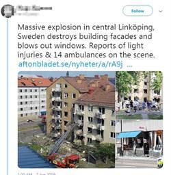 瑞典驚傳大爆炸 25人傷原因不明