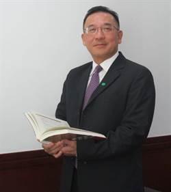 越南國泰產力推在地化服務 有效件數居越南外資產險之冠