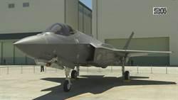 日本墜毀F35A戰機飛行員屍體殘骸被尋獲