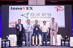 InnoVEX亞矽論壇:生醫與老年化議題值得台灣新創使力