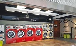 加盟SeSA洗衣吧 翻轉印象創造收益