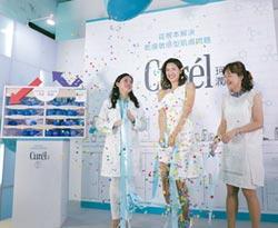 日本敏感肌第一品牌珂潤 舉辦「20珂學肌膚知識特展」