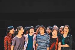 銀齡風潮 台南銀髮族學演戲