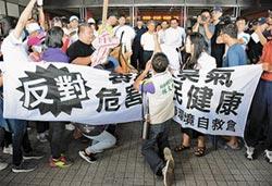 不滿雞場惡臭 枋寮鄉民抗議