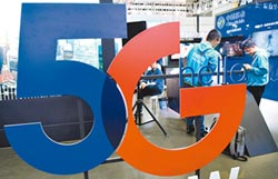 陸5G邁商轉 發放4家業者牌照
