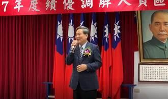 永和第3屆調解委員就職  仇恒福連任主席