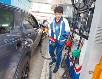 逾10年最大降幅 下周汽油降1.4元