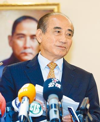 王金平拋震撼彈 不參加藍總統初選