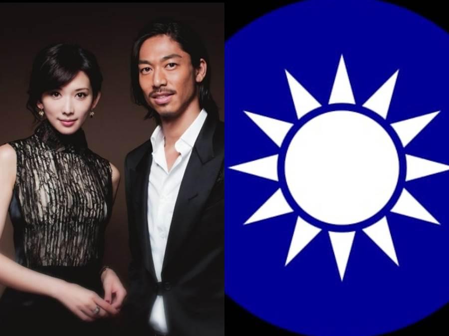 林志玲閃電嫁給37歲日本男星AKIRA。(圖/合成圖;取材自EXILE AKIRA臉書(圖左)、中國國民黨官網(圖右))