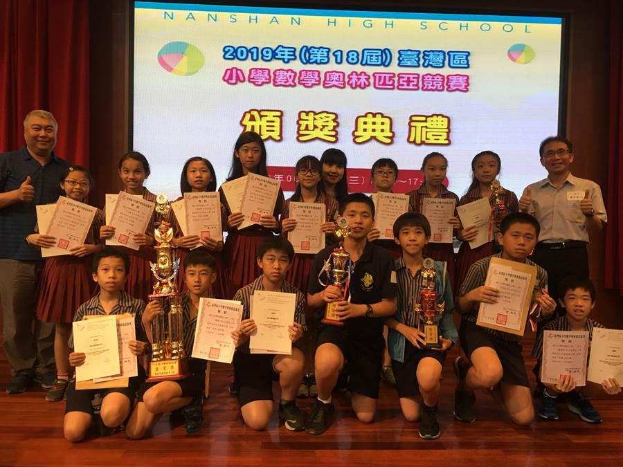 新北市乐利国小获台湾区金质奬。