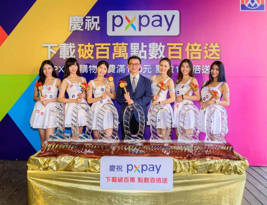 全聯營運長蔡篤昌今歡慶PX Pay下載破百萬,主持破冰儀式。(全聯提供)