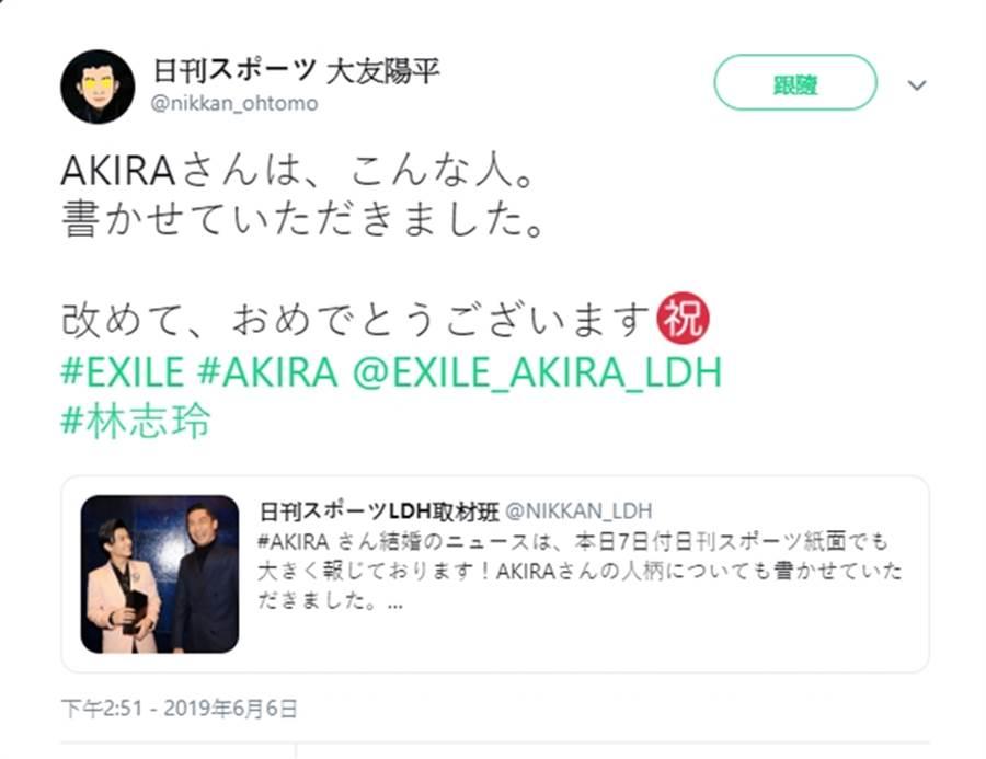 日本記者發文透露Akira近半年改變。(圖/翻攝自推特)