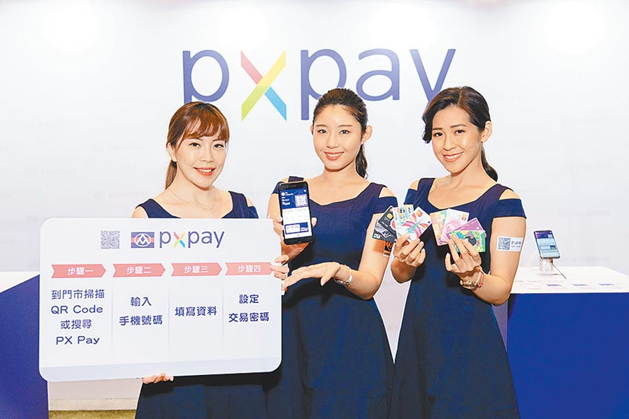 全聯「PX Pay」甫上線兩周,預計今(7)突破100萬下載量,堪稱通路自有行動支付成長最快速的!圖/業者提供
