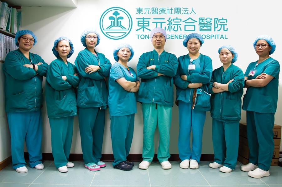 東元綜合醫院麻醉科醫護團隊。圖/業者提供