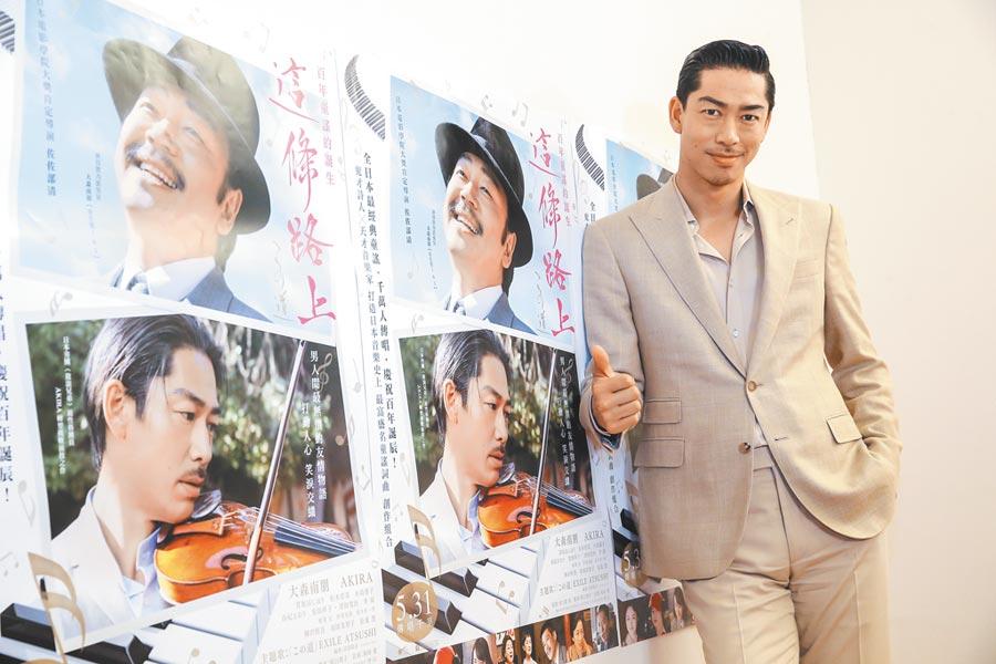 AKIRA上周才来台宣传电影,昨就宣告娶回台湾美娇娘。