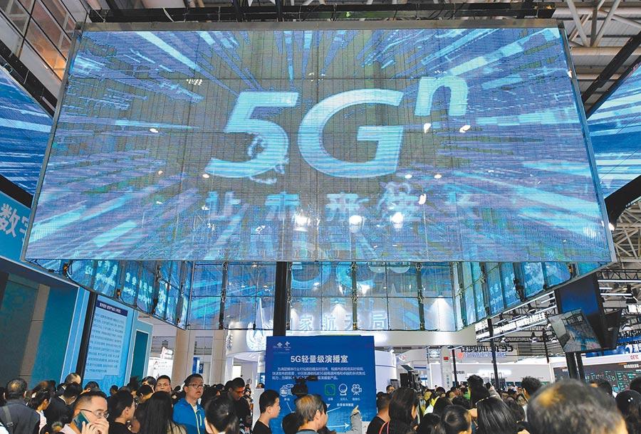 5月福州數字中國建設成果展覽會上,民眾在中國聯通展台體驗5G技術應用。(中新社資料照片)