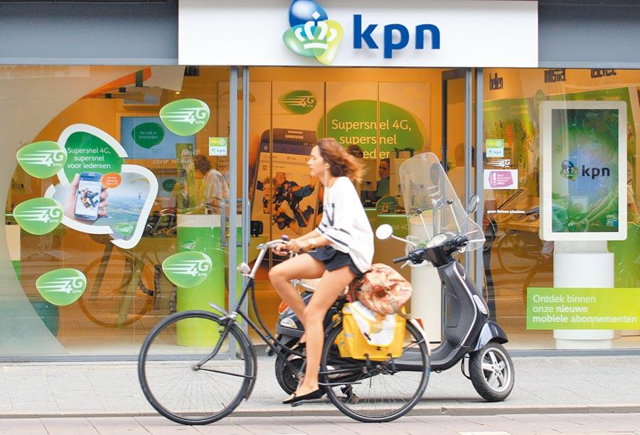 美國要求荷蘭禁用華為5G通信設備,圖為荷蘭皇家電信門市。(CFP)