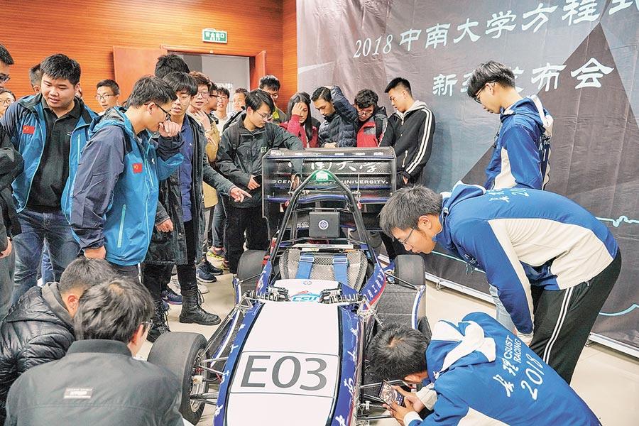 湖南省中南大學今年對台招生錄取73人,人數最多。圖為2018年11月14日,中南大學發布第四代電動方程式賽車。(新華社)