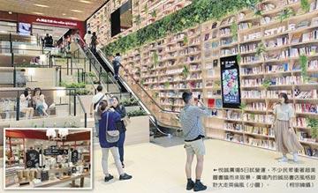 悅誠廣場 15米高書牆好驚豔