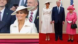 美國第一夫人訪英!皇家御用帽飾竟被外媒形容「像飛碟」