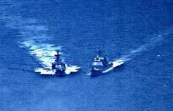 尬到太平洋 美俄艦險相撞錄影曝光