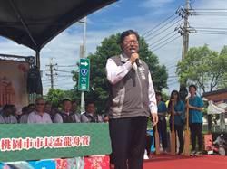 鄭文燦臉書力挺蔡英文代表民進黨選總統
