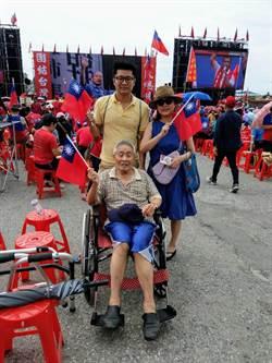 90歲行動不便長者蓋振亞 子女扶助提前造勢