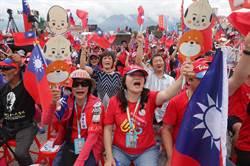 直播》韓國瑜大進場 15萬民眾沸騰迎「庶民總統」