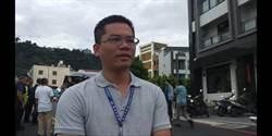 中市府:正值議會會期 不派員出席海峽論壇