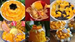 盤點霸氣用料6家芒果冰!堆成山價格還超甜