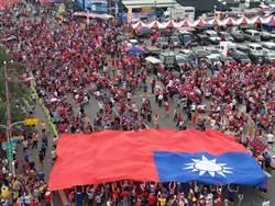 韓國瑜花蓮造勢 大國旗從場內傳到周圍道路