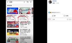 一張圖秒懂!韓國瑜花蓮造勢、蔡賴政見會驚人差距
