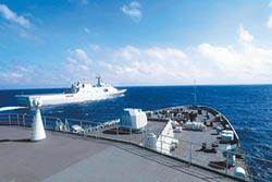 陸兩艘萬噸級登陸艦 現身南海