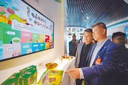 貴州惠台64條 行業對台全開放