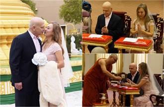 55歲小龍女嫁富四代 宣布身後遺產全捐行善