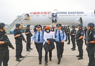 台灣政情聯合打擊犯罪-94台籍詐騙犯 從西班牙遣陸