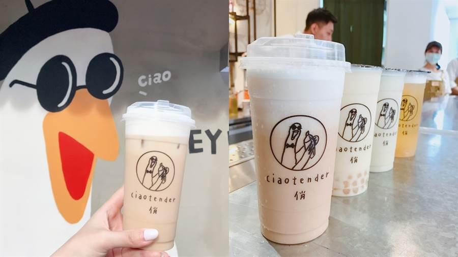 東區新開的「CiaoTender俏」手搖飲,店面主視覺是一隻超酷的鵝!(圖/邱映慈攝影)