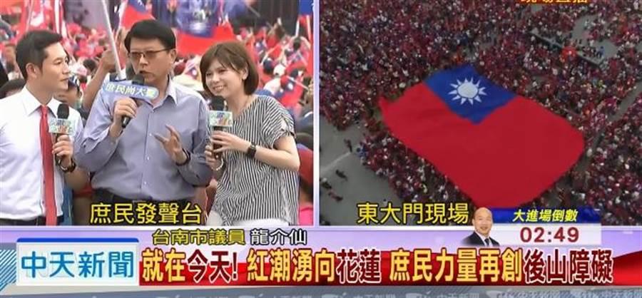 台南市議員謝龍介剛剛受訪時一臉狼狽說,他從分局走到受訪舞台上,走了45分鐘。被主持人笑說「跟大進場一樣」,謝龍介說「差不多啦!」(截圖中天)