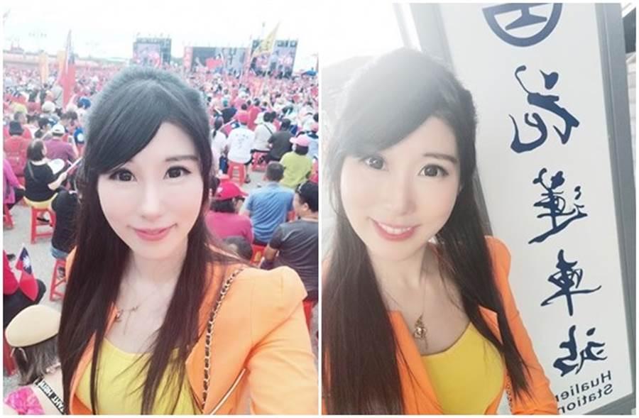 中天主播劉盈秀今日也前往花蓮造勢大會帶來第一手報導。(取自劉盈秀臉書)