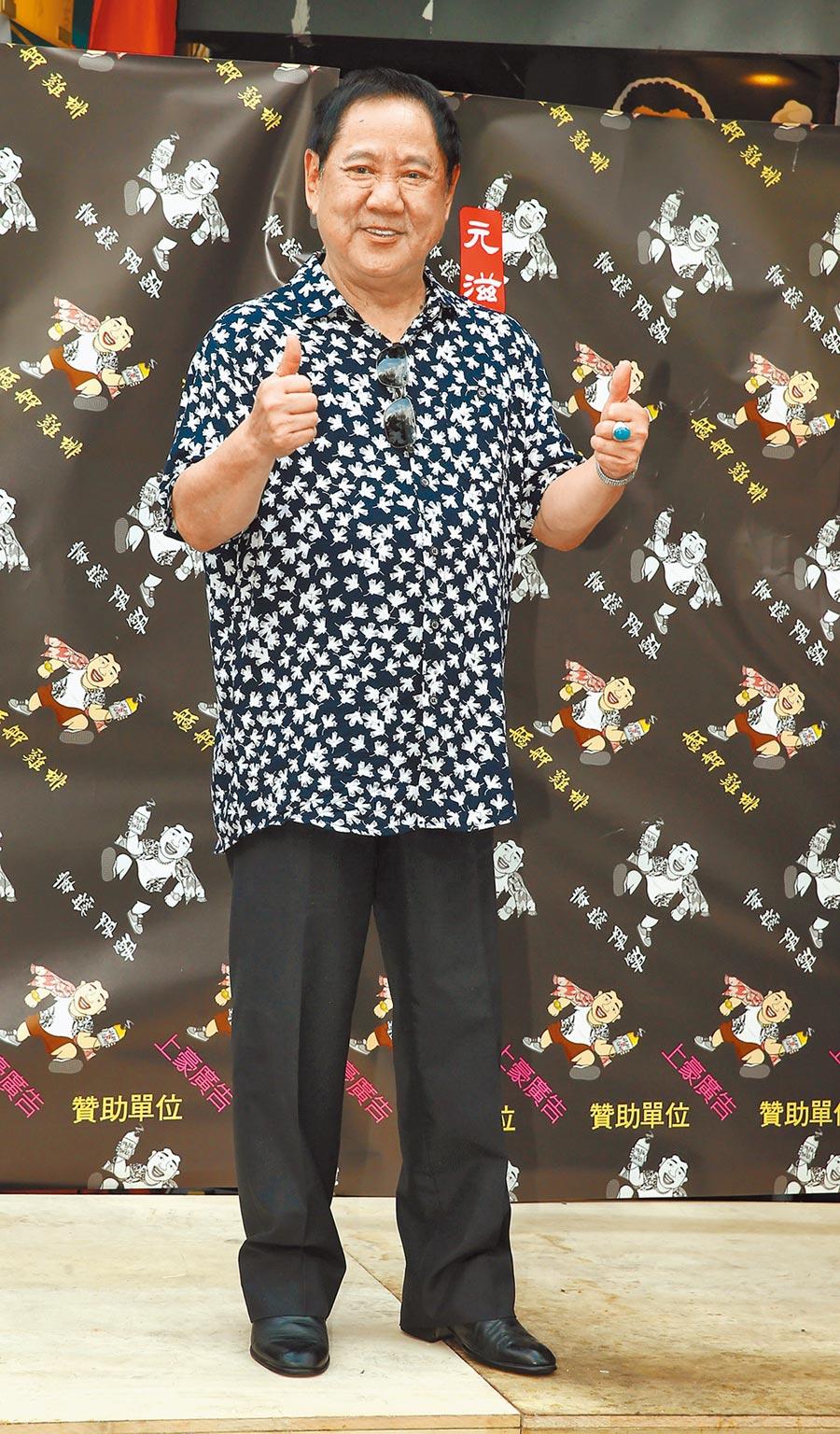 馬如龍曾表示唯有死掉那天才是他的退休日。(資料照)