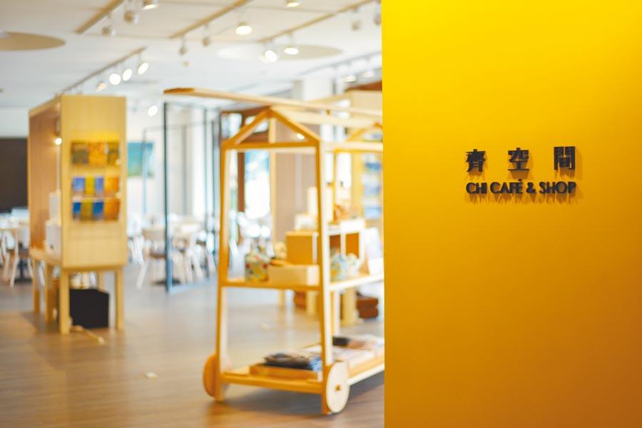 「齊空間」品味台灣主題餐點圖片提供齊空間