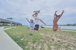 新竹新設指標導覽 遊微笑水岸不迷路