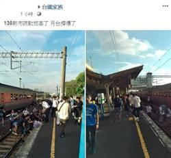 端午收假日!台鐵電車線故障 旅客受困台南