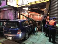 酒駕開車撞進火鍋店 1人玻璃割傷