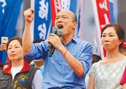 韓國瑜:有信心創造兩岸和平