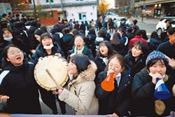 韓國VIB們